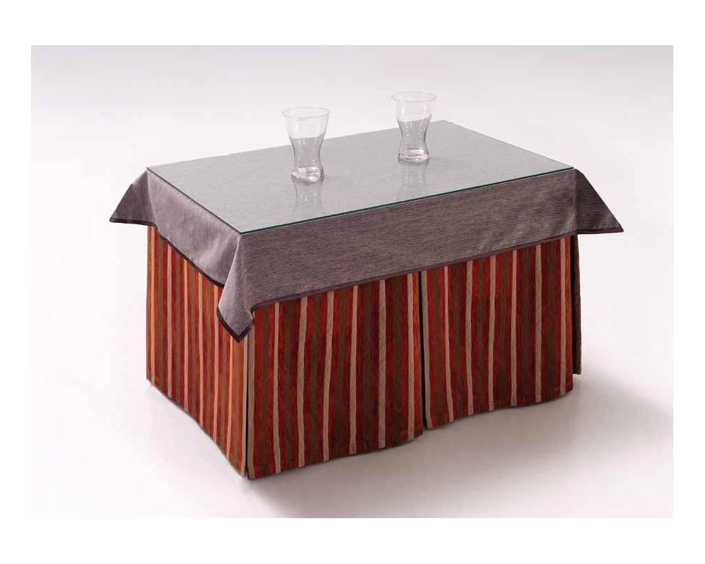 Mesas de camilla modernas stunning ropa camilla de verano - Mesa camilla moderna ...
